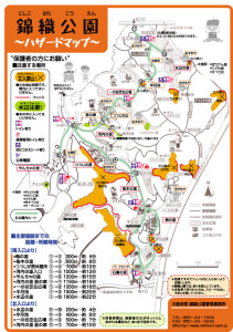 hazard_map201504_kaitei_2017